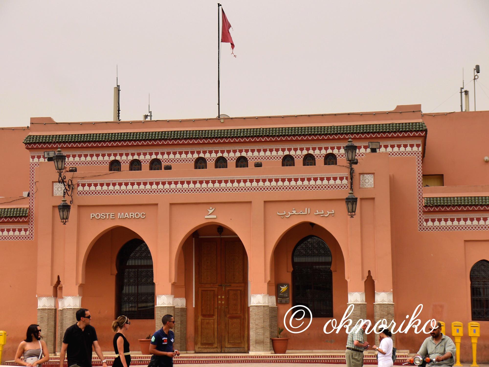 モロッコ 郵便局