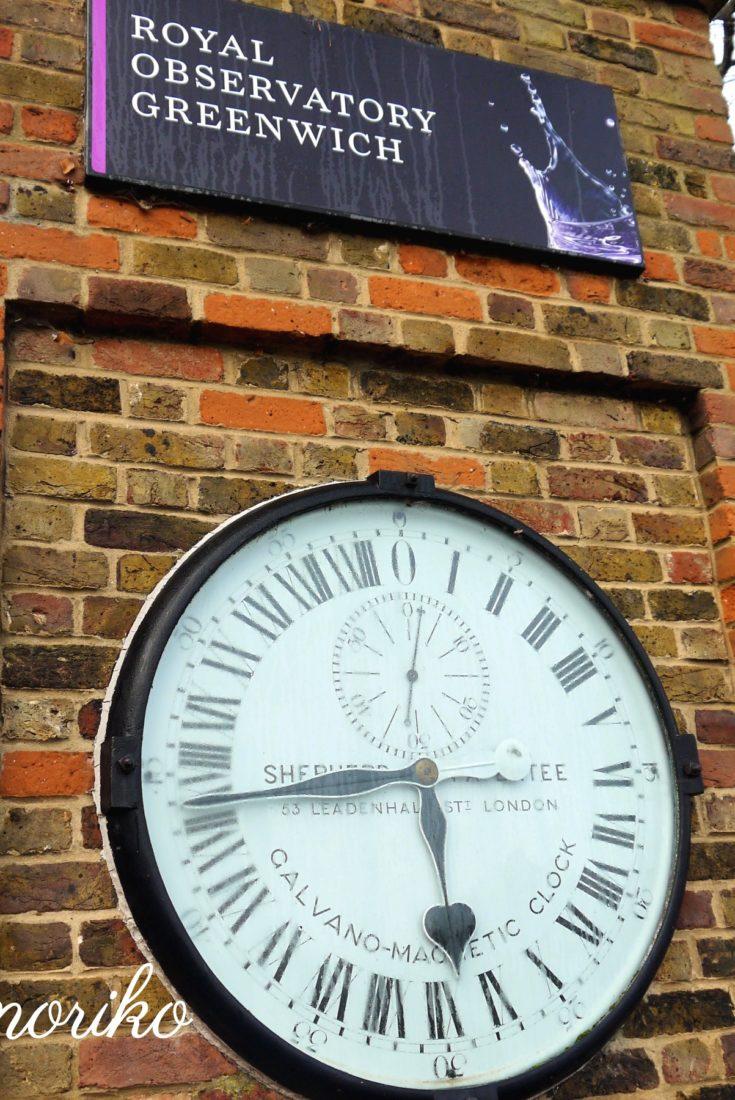 世界標準時計