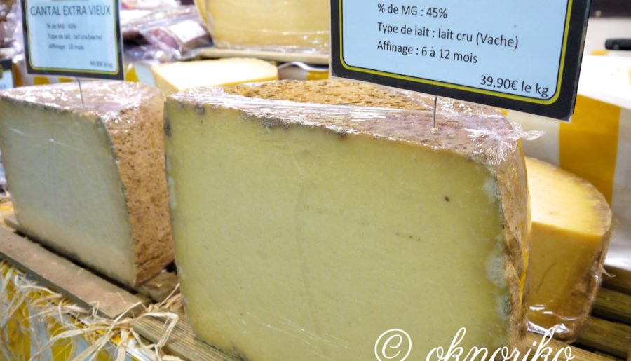 カンタルチーズ