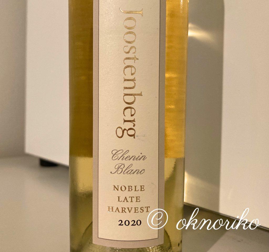 南ア貴腐ワイン